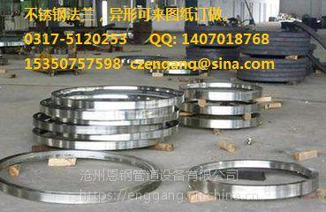 30408不锈钢锻造对焊法兰、承插焊法兰、螺纹法兰现货销售恩钢管道