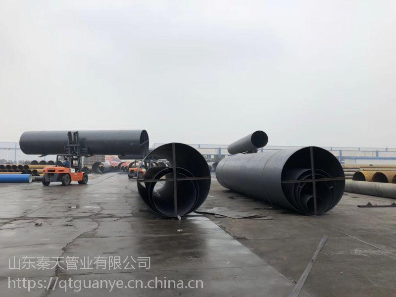 供应山东螺旋管螺旋钢管厂Q235B可定做加工219*6-2540*25