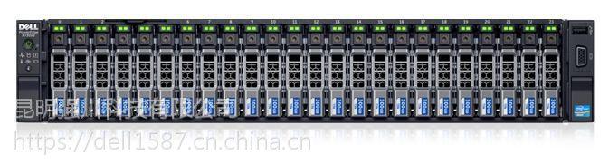 戴尔服务器总代理,戴尔服务器总经销,戴尔服务器R730