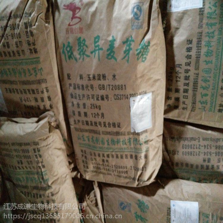低聚异麦芽糖 量大从优 食品级 低聚异麦芽糖 长期现货供应