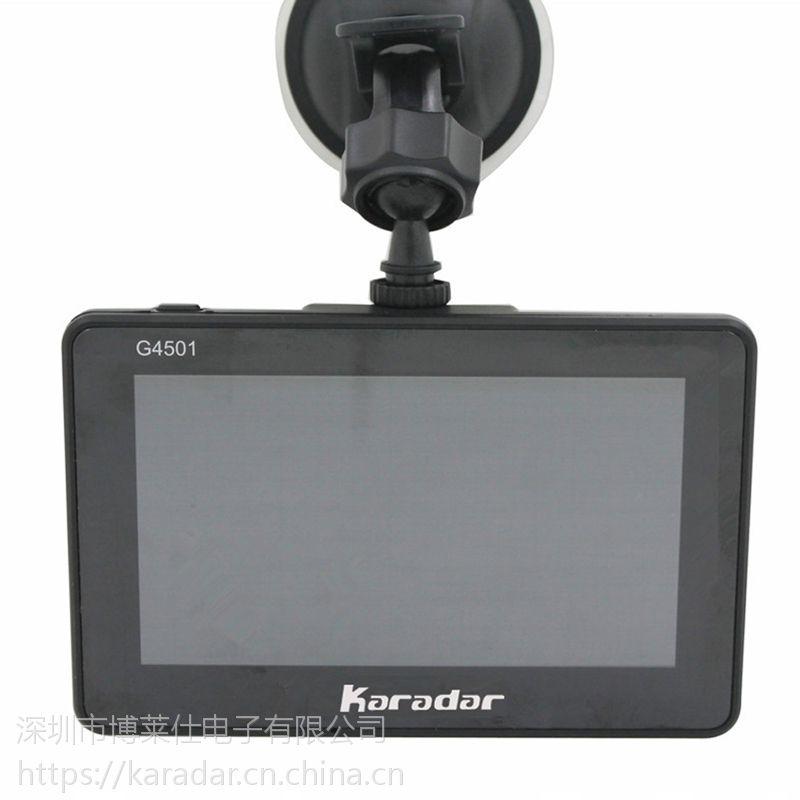 导航记录仪HD1080p