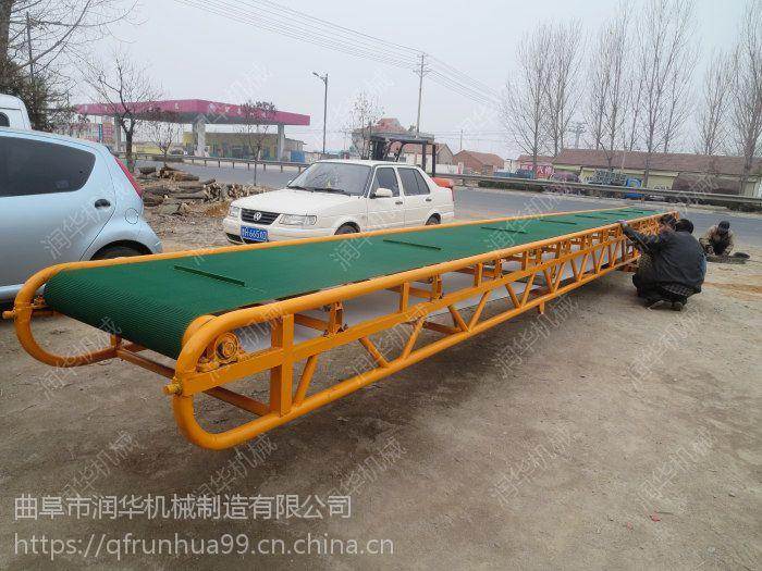 江西物料传送皮带机 瓜果蔬菜装卸皮带机 值得信赖的输送机