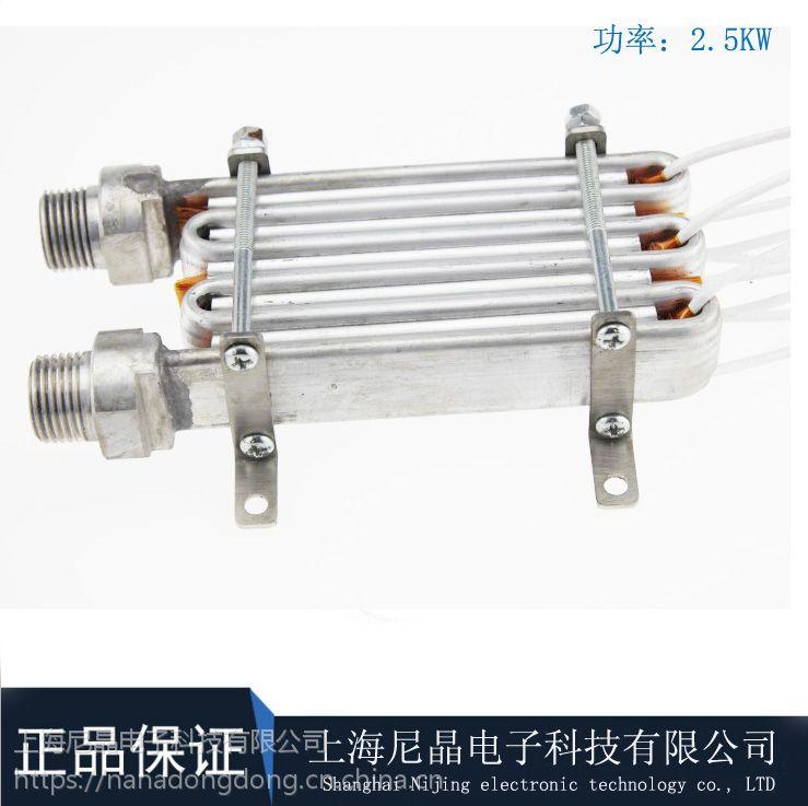 11kW加热器,尼晶正品,上海制造