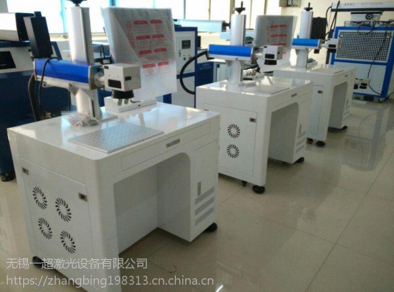 扬州激光打标设备[专供]高邮激光打字机+江都激光打印机单端电热打字机(快速完成)