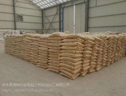 北京抗冻混凝土外加剂,-30℃混凝土防冻剂