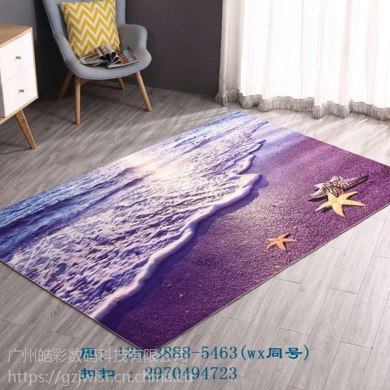 宝斯威jw-1832热转印打印机 3D数码印花地毯打印机 卡通地毯印花