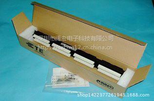 深圳1375015-1配线架供应商