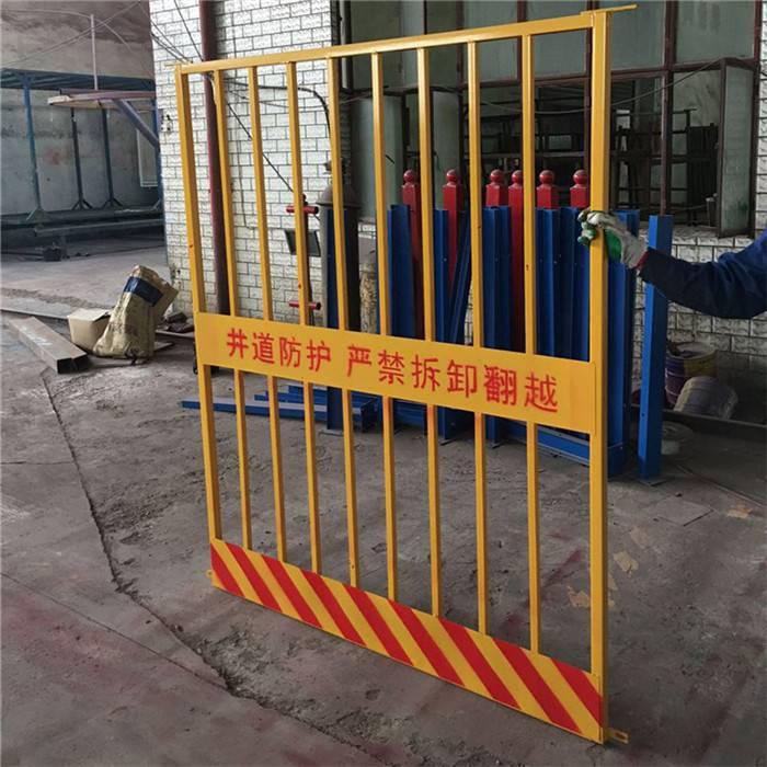 北京基坑护栏网 建筑工地安全警示栏杆 可移动围挡