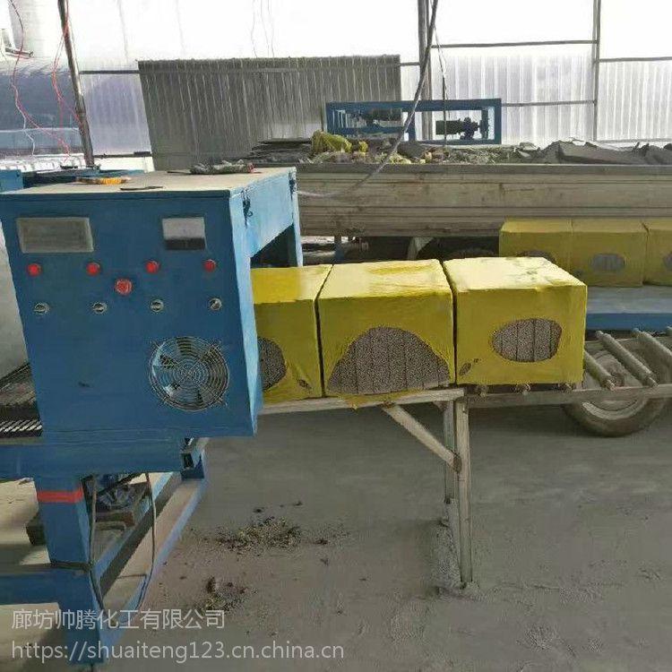 发泡水泥保温板设备 全自动化 水泥发泡板切割机 帅腾