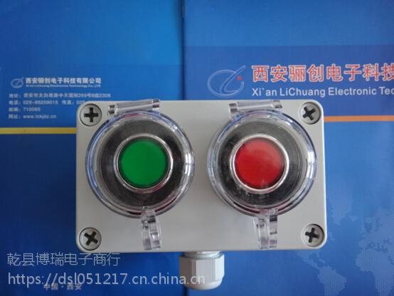 【骊创】事故按钮【LA10-1S】单孔电厂专用正品保质-满足客户需要热销中