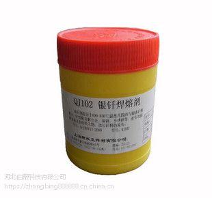 上海斯米克 F321 喷焊喷涂铁基合金粉末 焊接材料
