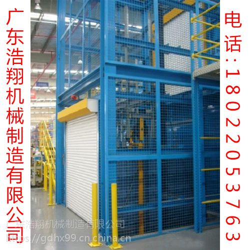 中山液压升降机小型垂直中山液压升降机厂家出口