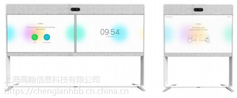 旗舰款新品 思科Spark Room 70 大型视频会议终端 深圳