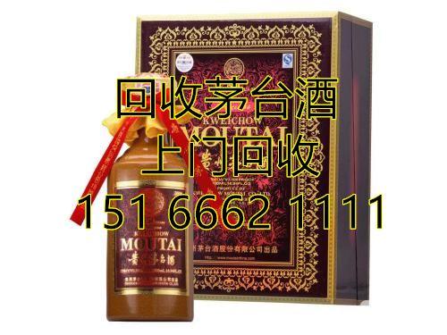 http://himg.china.cn/0/4_1016_237480_500_375.jpg
