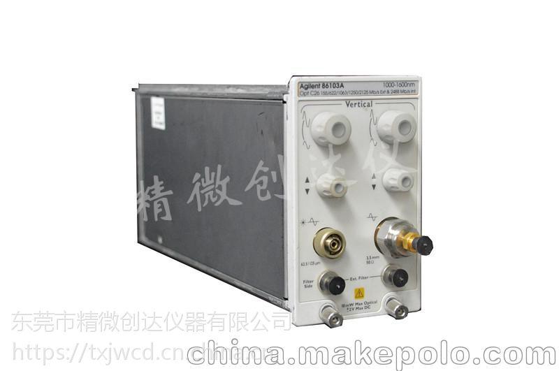 精微创达仪器-安捷伦-Agilent 86103A-光模块