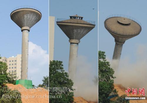 水塔整体放倒拆除施工公司