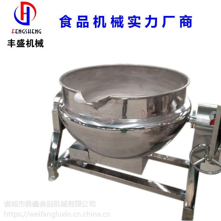 热销全自动蒸汽行星夹层锅 糖稀熬制蒸煮锅 地瓜干浸糖锅溶糖锅