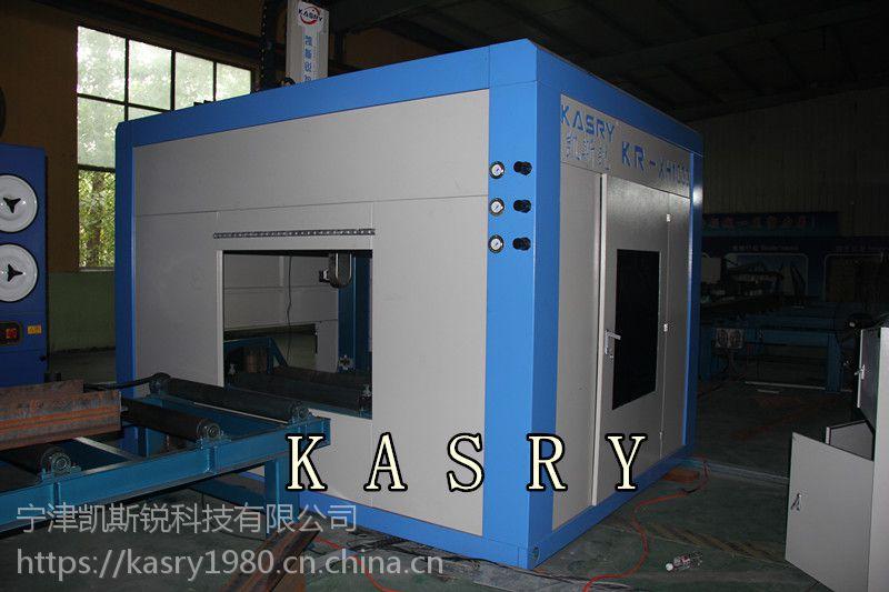 工字钢 槽钢 角钢 凯斯锐100mm-1500mmH型钢切割机参数及价格
