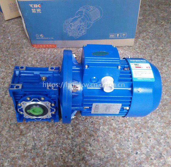 MS5612电机/中研紫光电机价格