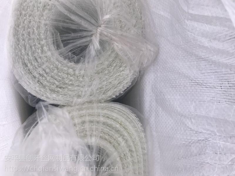 安平创阡丝网耐碱保温网格布、玻纤网格布