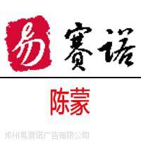 河南谷歌代理商|Google郑州总代理|郑州易赛诺