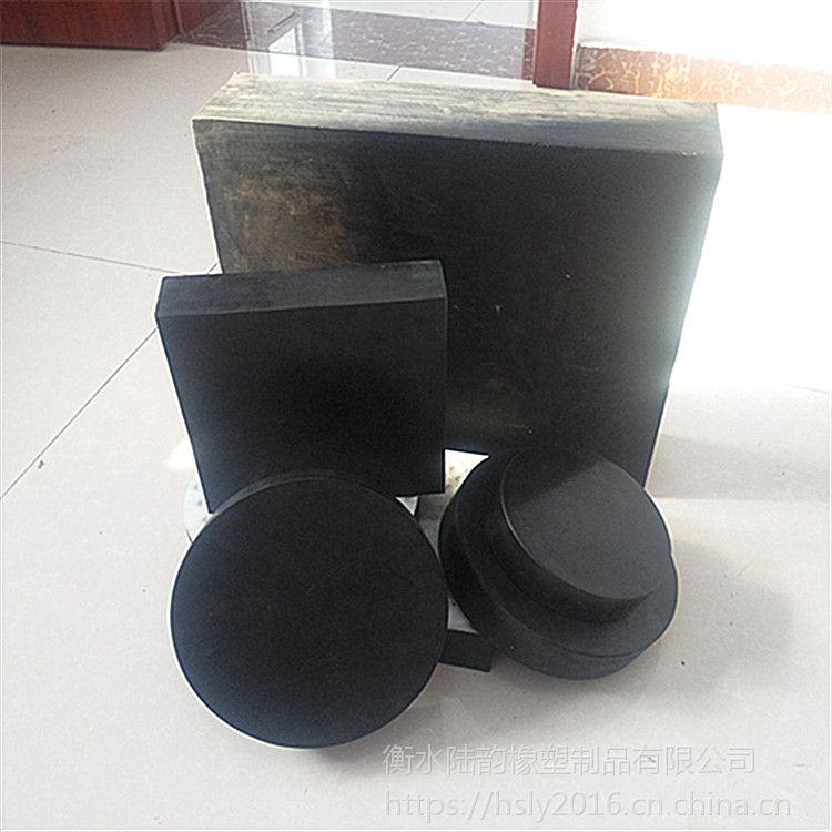 东昌府区 橡胶支座 陆韵 矩形板式橡胶支座 长期现货提供