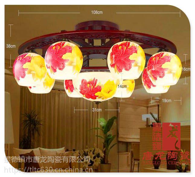 千火陶瓷 简约现代吊灯 LED吸顶灯具长方形大气陶瓷灯饰卧室大灯家用客厅灯