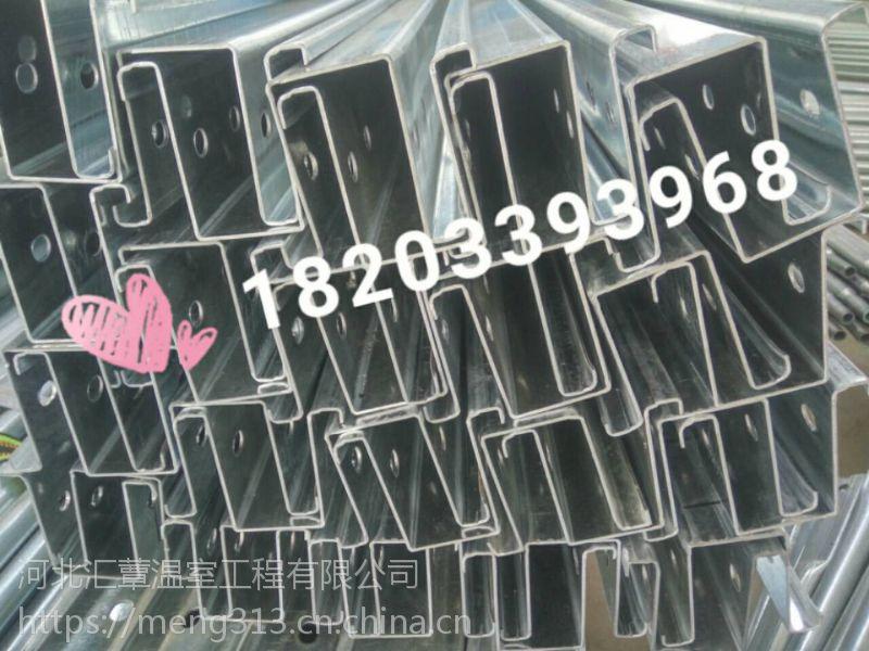 温室大棚材料加工河北大棚材料厂