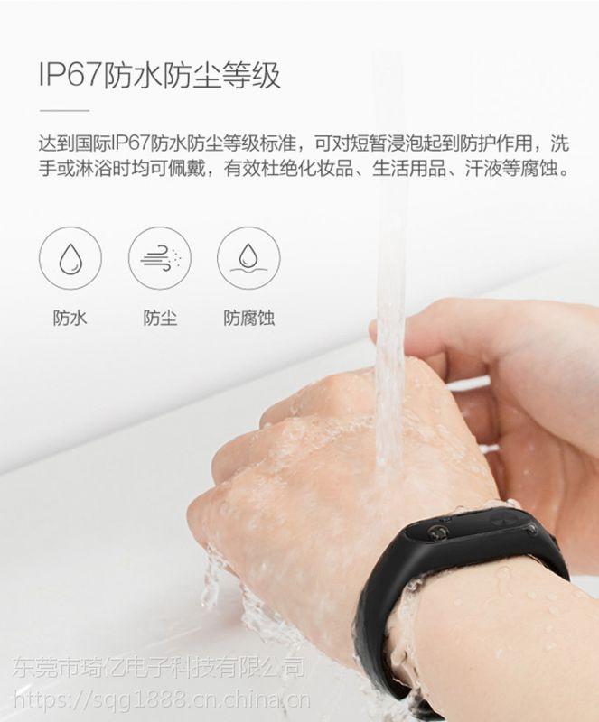 智能手环运动计步防水蓝牙同步心率跨境礼品男女通用多功能腕表厂家直销