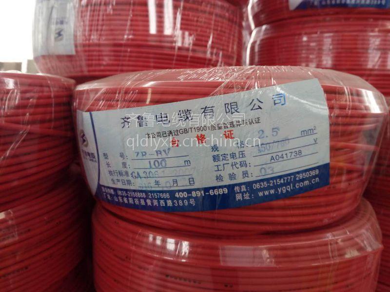 供应齐鲁牌裸铜线交联绝缘PVC护套钢带铠装电力蝶缆 VV 3*1.5