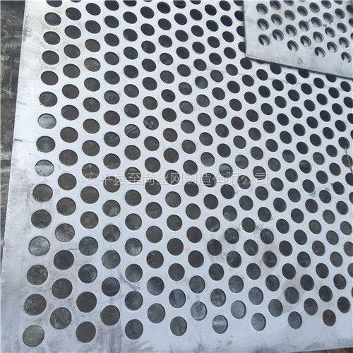 供应跳筛板 半圆筛板 U型江苏农机筛板板冲孔板加工【至尚】圆孔