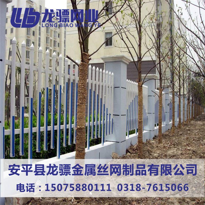 PVC草坪栅栏 社区栅栏 农村建设绿化栏