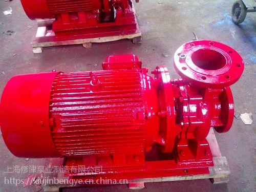 高层建筑ISG125-250自动消防泵/离心泵 不锈钢叶轮 (带3CF认证)