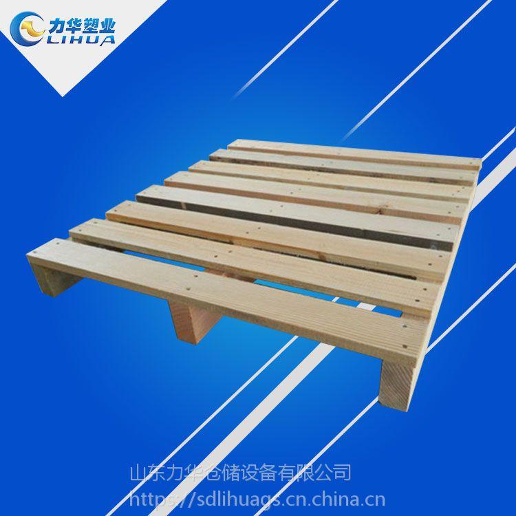 木托盘生产商 莱芜熏蒸托盘 可定制