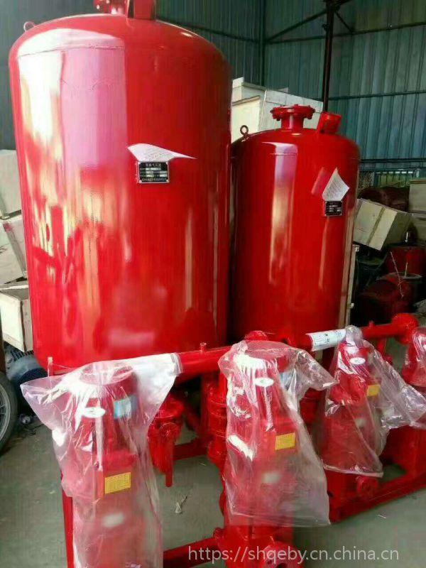 消防泵XBD6.0/35L生产厂家(带3CF认证)。