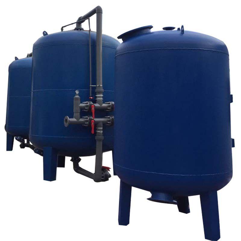 晨兴销售河源泉水杂质悬浮颗粒过滤器4T/H碳钢除铁锰过滤器