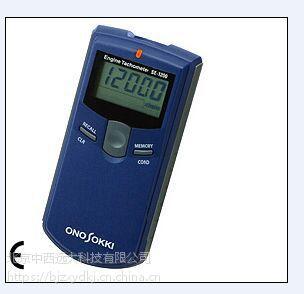 中西(LQS)数字式发动机转速仪 型号:HY50-SE-1200库号:M406393