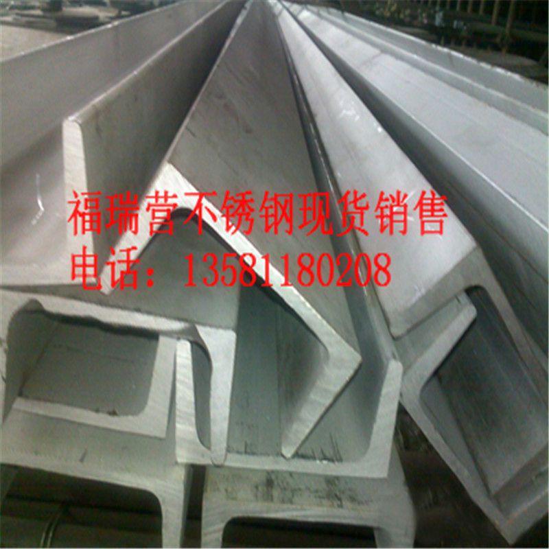 http://himg.china.cn/0/4_1017_233612_800_800.jpg