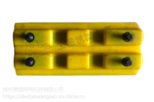 维特根W50DC铣刨机聚氨酯履带板全网销量领先