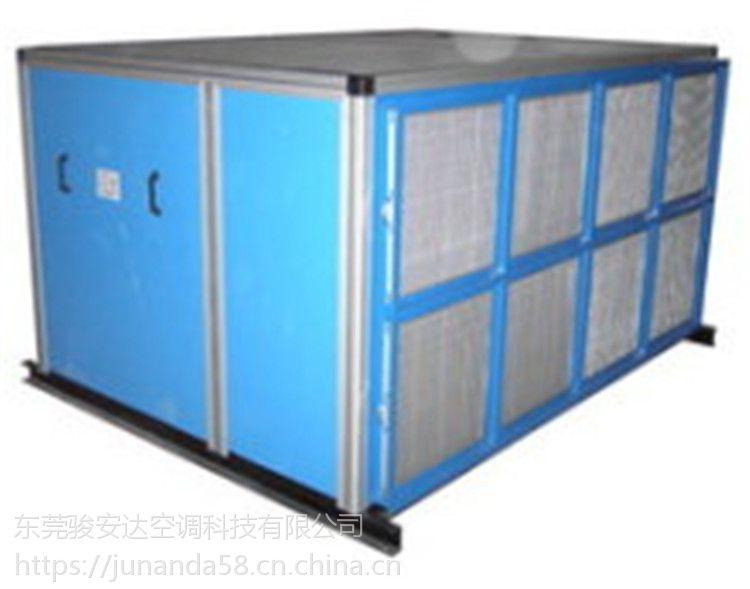 骏安达吊柜 卧式吊顶风柜 G-50WD四排管吊柜 冷暖水换热风柜