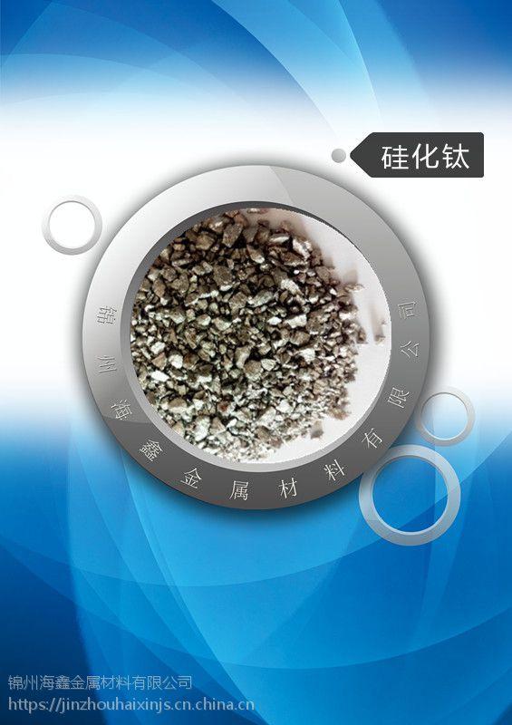 电子材料 原材料二硅化钛