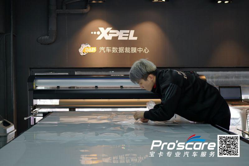 雷克萨斯Ls460l装贴XPEL LUX 专车专用隐形车衣【南京宝卡】