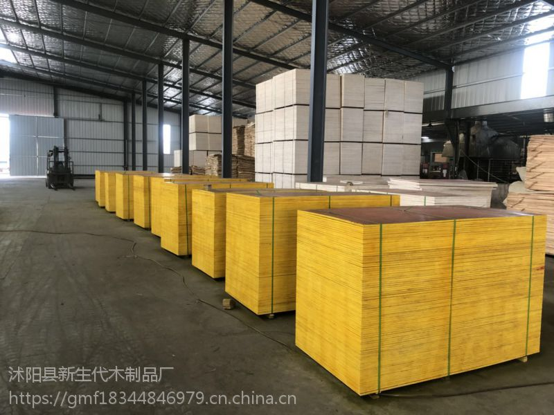 建筑模板厂家直销酚醛板覆膜板清水模板红板黑板
