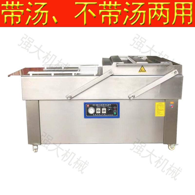 牛奶/饮料/带汤汁食品/液体专用可倾式真空包装机