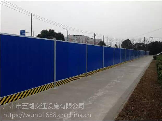 厂家直销施工围挡 PVC围挡 地铁施工围挡 道路施工围挡