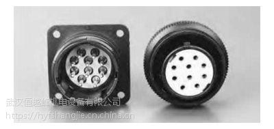 厂家直销日本JAE连接器JL05-6A28-21PC-F0-R