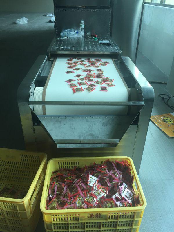 工业微波猪肉脯杀菌设备