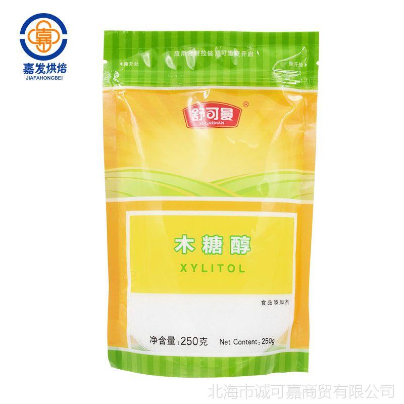 舒可曼木糖醇250g 烘焙原料 特细无蔗糖 蛋糕饼干原料白砂糖