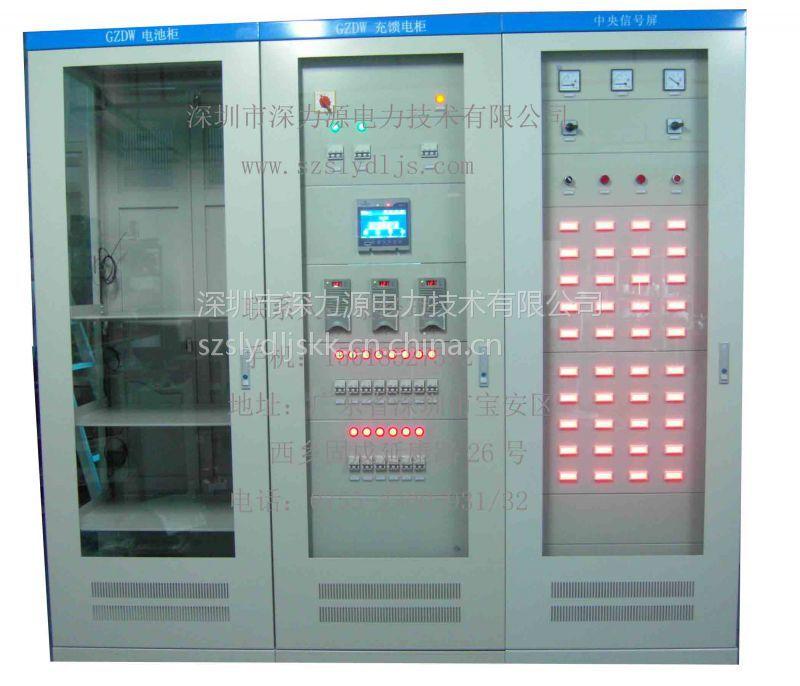 供应深力源KFA10-4直流屏电源模块