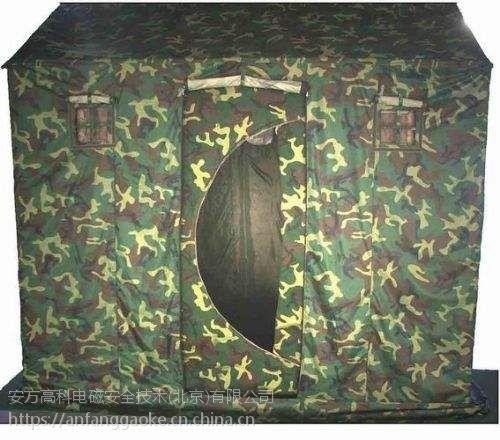 屏蔽帐篷供应商 玻璃纤维杆防水帐篷 户外保暖 销售